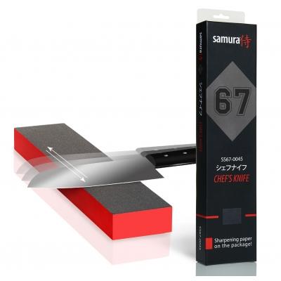 """Нож кухонный для тонкой нарезки, 195 мм, Samura """"67"""" (SS67-0045)"""