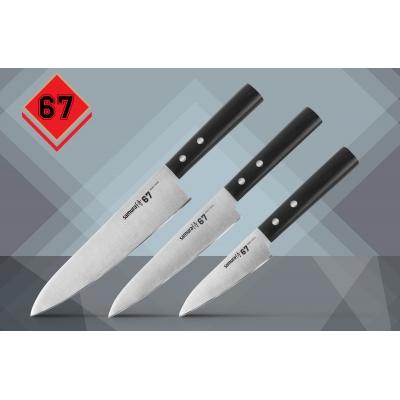 """Набор из 3-х кухонных ножей """"Поварская тройка"""" в подарочной коробке, Samura """"67"""" (SS67-0220)"""