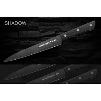 "Нож кухонный для тонкой нарезки, 196 мм, Samura ""Shadow"" (SH-0045)"