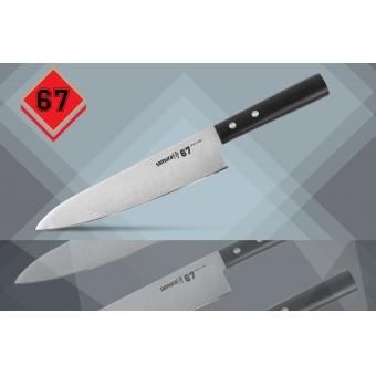 """Нож кухонный Шеф, 208 мм, Samura """"67"""" (SS67-0085)"""